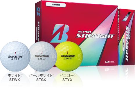 super straight ボール一覧 bridgestone golf