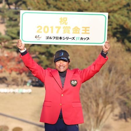 宮里優作JT CUP2017.12.8.jpg