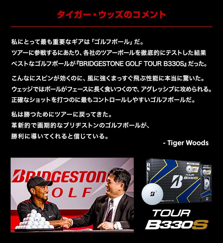 タイガー・ウッズの画像 p1_37