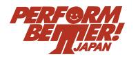 pbj_logo.jpg