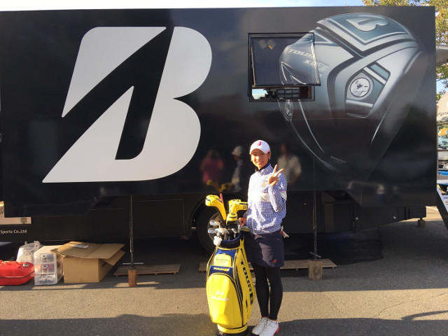 http://www.bs-golf.com/pro/15.JPG