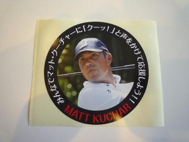 http://www.bs-golf.com/pro/3db7de40fb94a52d5a6f21e2aa9dc6c9709b8e2c.JPG
