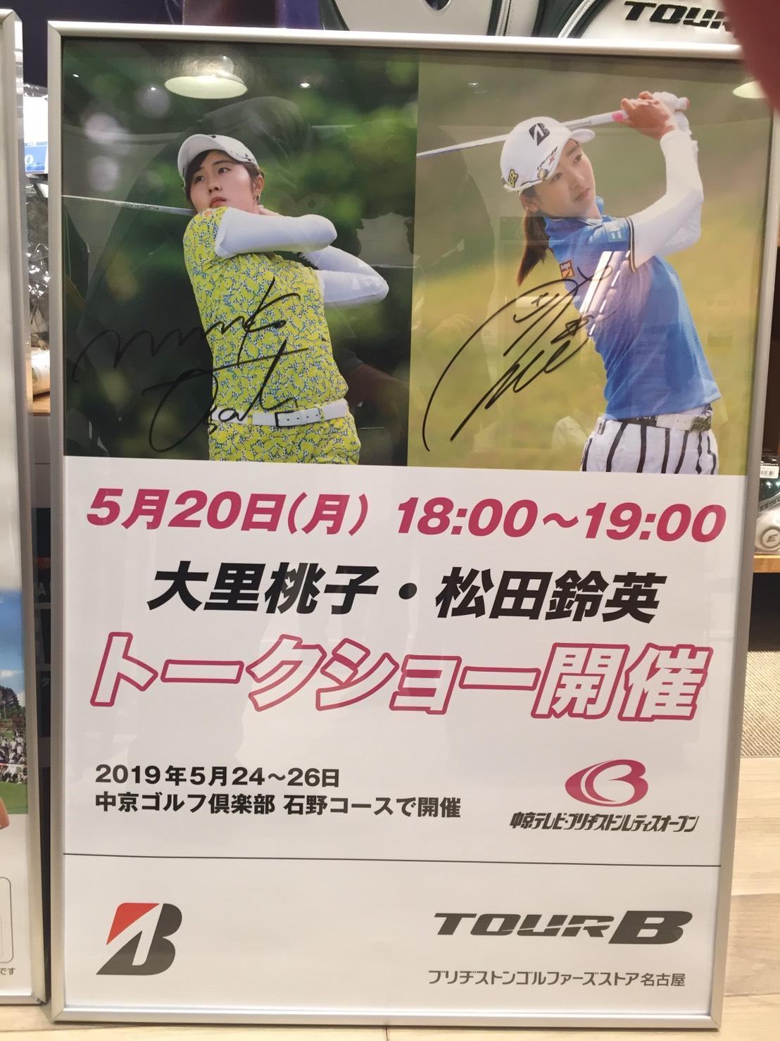 https://www.bs-golf.com/pro/IMG_3927.JPG
