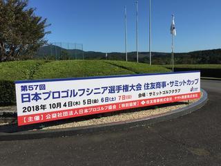 IMG_3323①.JPG
