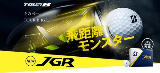 JGR_Ball.jpg