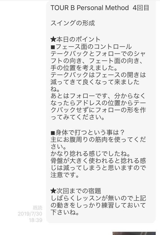 IMG_E0811.JPG