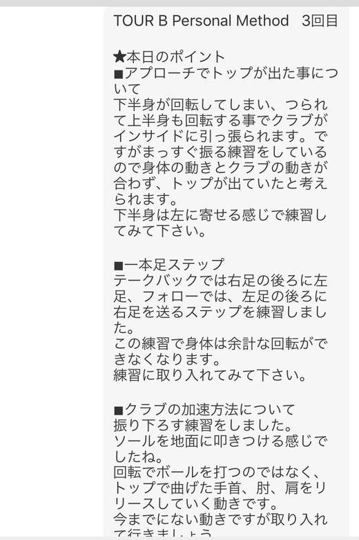 IMG_E0810.JPG