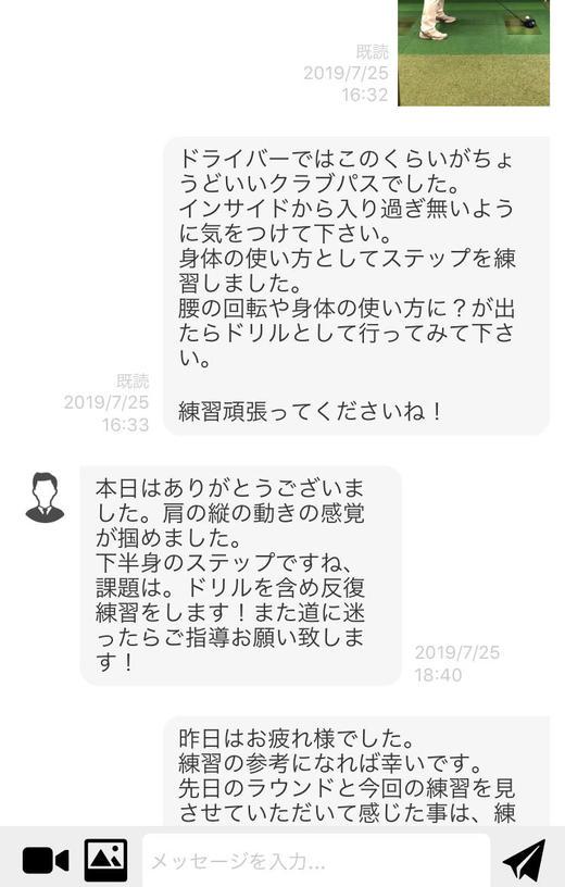 IMG_E0812.JPG