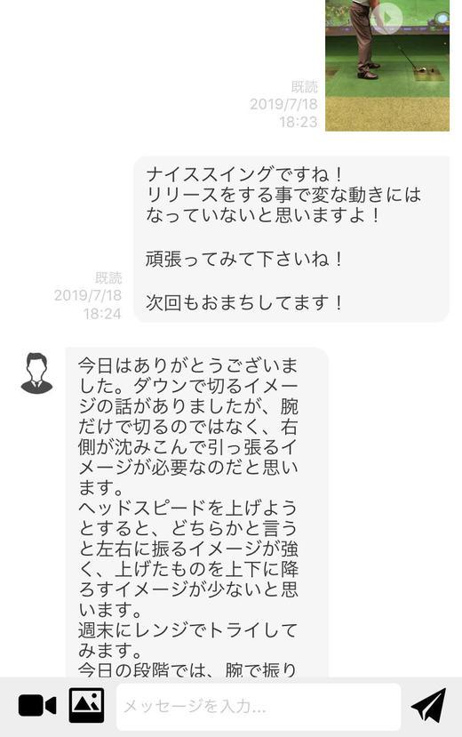IMG_E0813.JPG