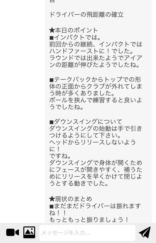 IMG_E0816.JPG